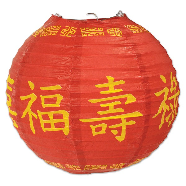 Asian Printed Red & Gold Lanterns
