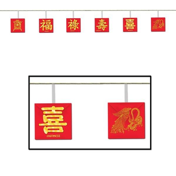 Asian Garland Hanging String Decoration & Printed Cutouts