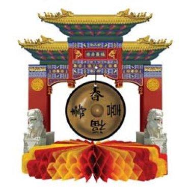 Asian Gong Centrepiece