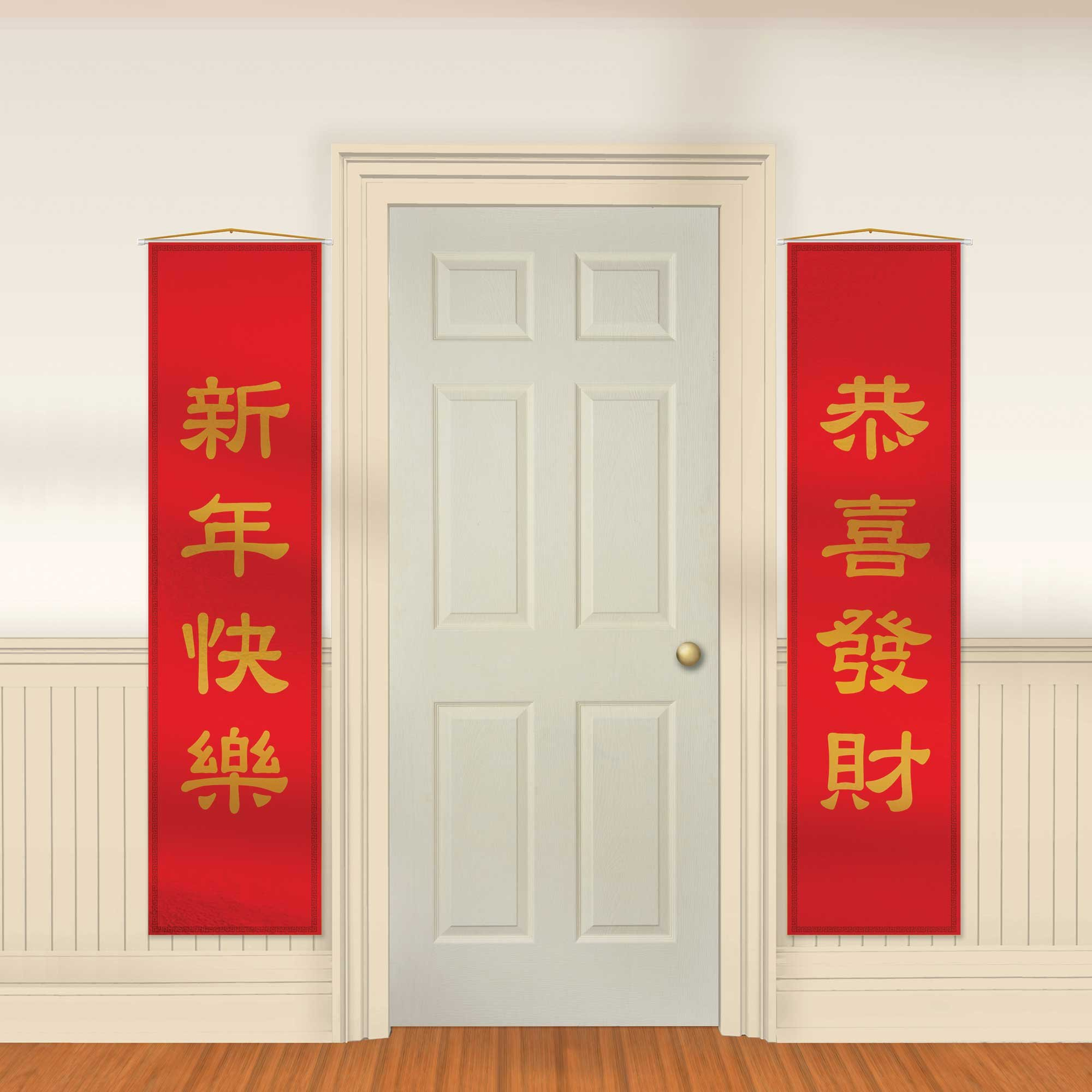 Chinese New Year Deluxe Foil Door Panels 2PK
