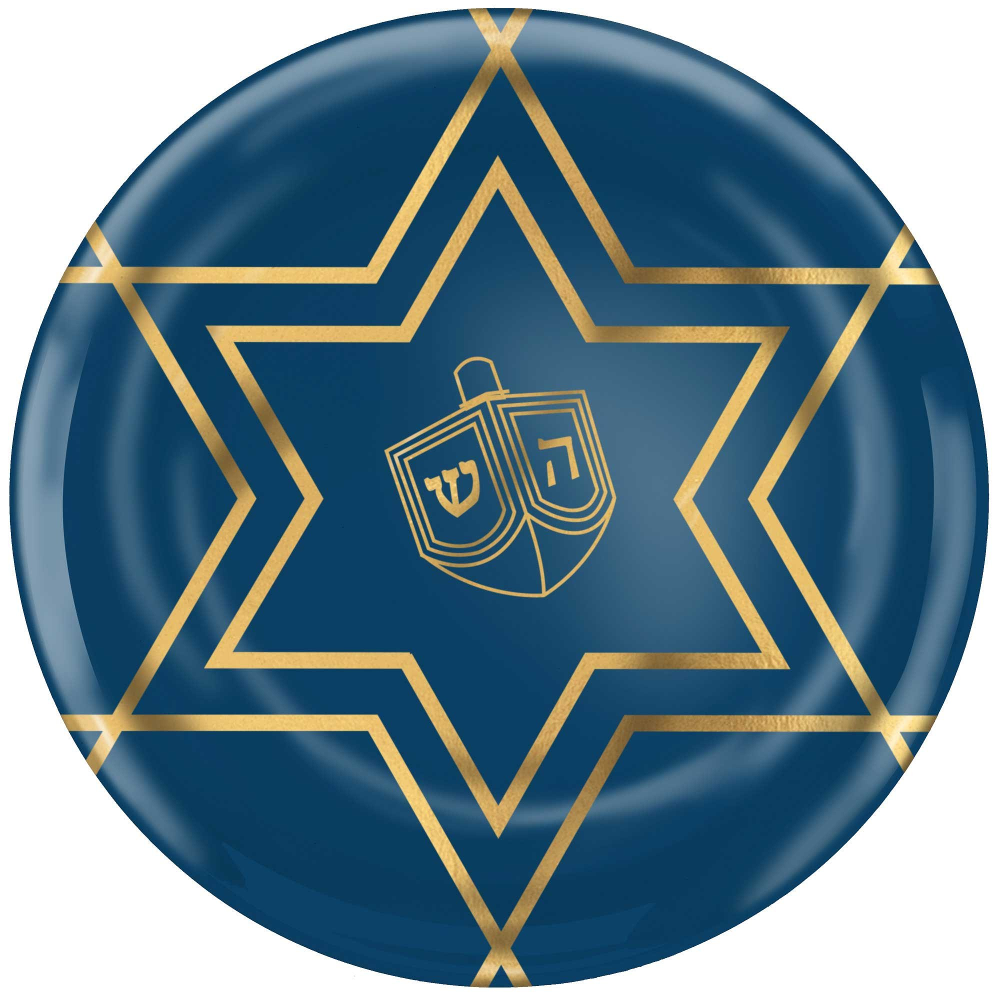 """Hanukkah Lunch Plates Plastic Hot Stamped 7.5""""/19.5cm"