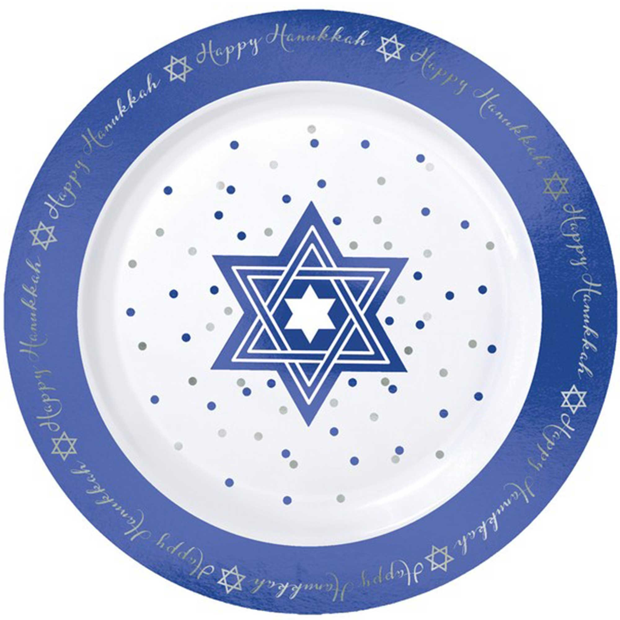 Hanukkah Premium Round Lunch Plates Foil Hot Stamped Plastic