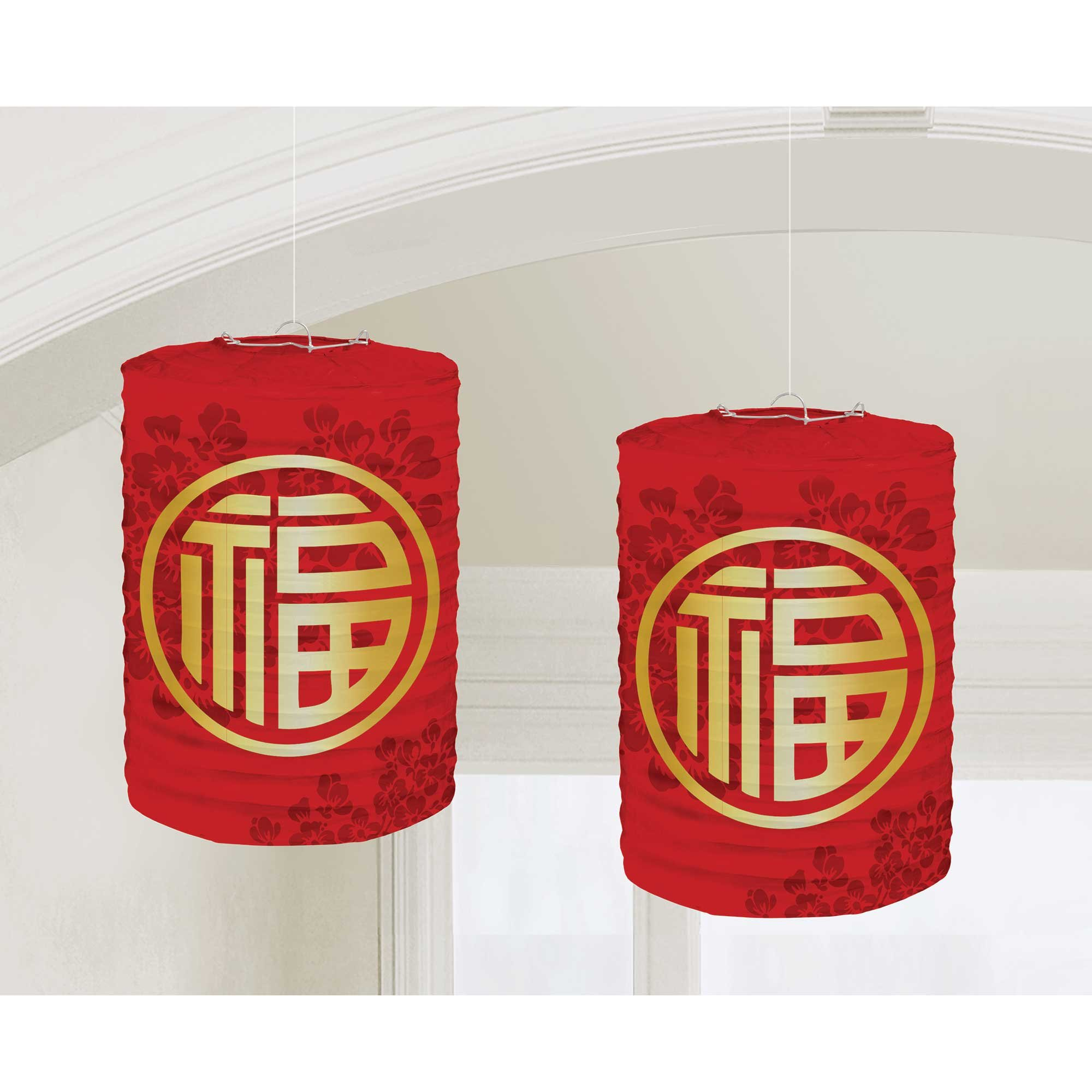 Chinese New Year Printed Paper Lanterns