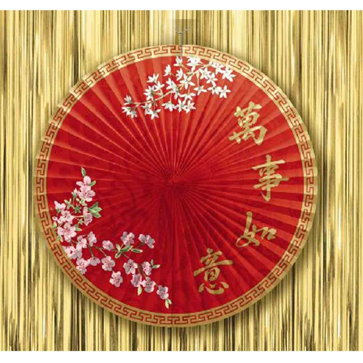 Chinese New Year Paper Parasol Decoration 40cm