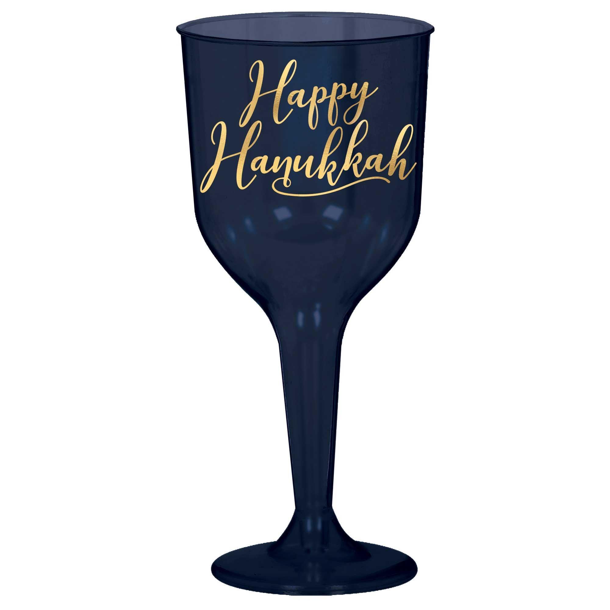 Hanukkah Plastic Wine Glasses Hot Stamped 10oz/295ml
